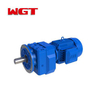 R137 / RF137 / RS137 / RF137 helical gear quenching reducer (without motor)
