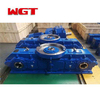 YHJ series gravityless reducer (including 18.5kw-90kw motor)