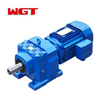 R107 / RF107 / RS107 / RF107 helical gear quenching reducer (without motor)