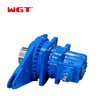 P non-standard heavy-duty high-torque planetary gear reducer-P9-36